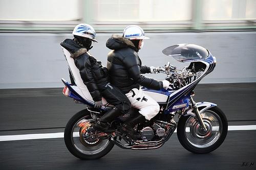 Bosozuku Bikers